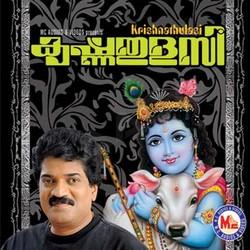 Krishna Thulasi