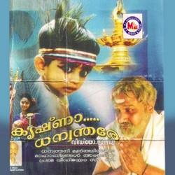 Listen to Vedanayellam Maattiduvaan songs from Krishnaa Dhanwanthare