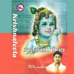 Krishnaleela