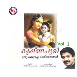 Listen to Guruve Guruvayurappa songs from Krishnapuri - Vol 1