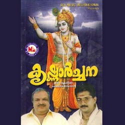 Listen to Narasimha Moorthe songs from Krishnarchana