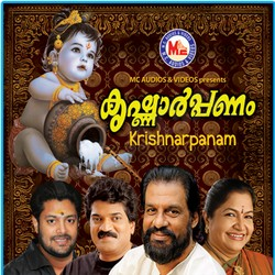 Listen to Guruvaayuril songs from Krishnarpanam