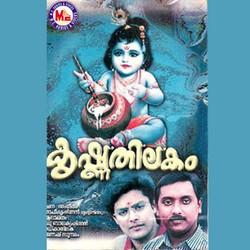 Listen to Othiri Nonbu Njan songs from Krishnathilakam