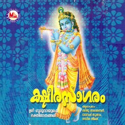 Listen to Yamune Yamune songs from Ksheera Sagaram