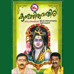 Listen to Nadhaa Gana Nadhaa songs from Kumbhathiruvathira