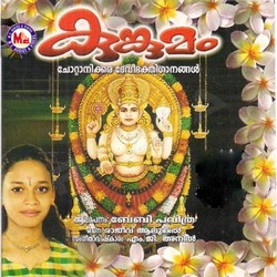 Listen to Chottanikkara Deviyamme songs from Kumkumam