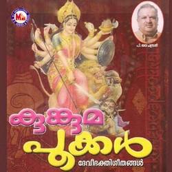 Listen to Vaishnavi Mathru songs from Kungumapookkal