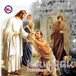 Listen to Saronile songs from Kunjadu