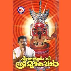Listen to Kunnathoor Mala songs from Kunnathoorpadi Sree Muthappan