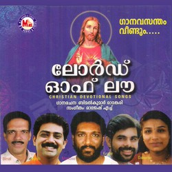 Listen to Ajakaneme songs from Lord Of Love