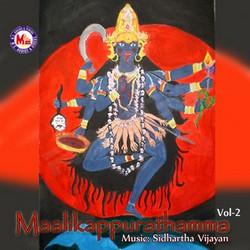 Listen to Brahma Muhoorthamayi songs from Maalikappurathamma - Vol 2