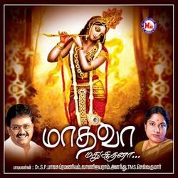 Listen to Kuzhalga Peerapeno songs from Madhava Madhusudhana