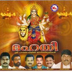 Listen to Amme Jayabhadre songs from Mahathi