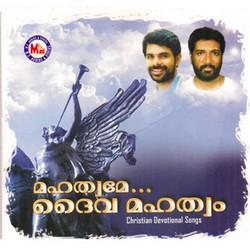 Listen to Horebil songs from Mahathwame Daiva Mahathwam