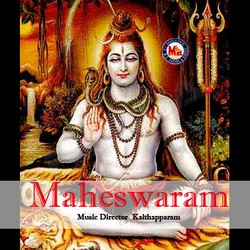 Listen to Sivarathiri songs from Maheswaram