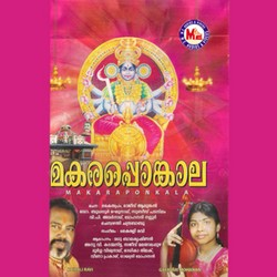 Listen to Thombil Kottarathil songs from Makaraponkala