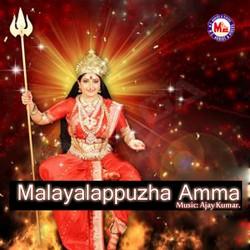 Listen to Malayalappuzha Vaazhum songs from Malayalappuzha Amma