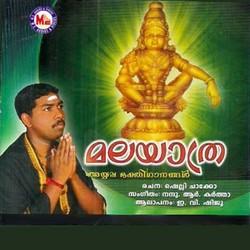 Listen to Pathinettu Ponpadi songs from Malayathra