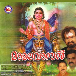 Listen to Pamba Ganapthiye songs from Mamalavasan