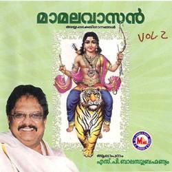 Listen to Mamalavasa songs from Mamalavasan - Vol 2