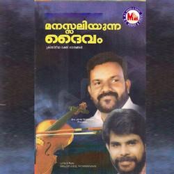 Listen to Manasalivin songs from Manasaliyunna Daivam