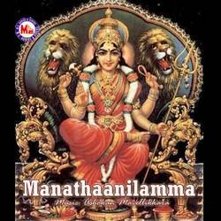 Listen to Arthakanda songs from Manathaanilamma