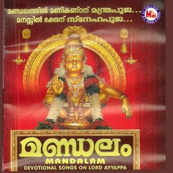 Listen to Mohini Puthra Swami songs from Mandalam