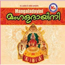 Listen to Kolluril Vaazhumamme songs from Mangala Daayini