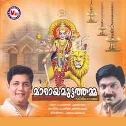 Listen to Om Kara songs from Marayamuttathamma