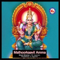 Listen to Ohm Kara Roopini Aadiparashakthi songs from Mathoorkaavil Amma