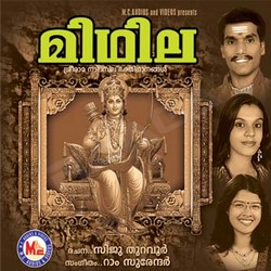 Listen to Onnanam Ambeduthu songs from Midhila