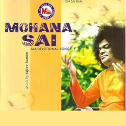 Listen to Saibaba songs from Mohana Sai