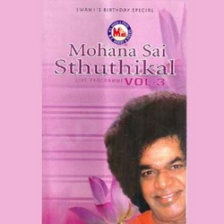 Listen to Jaya Rama songs from Mohana Sai Stuthikal - Vol 3