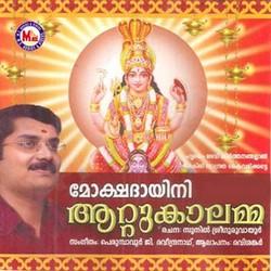 Listen to Attukaalamme Attukaalamme songs from Mokshadayini Attukaalamma