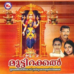 Listen to Mathe Thrilochane songs from Muttirackal