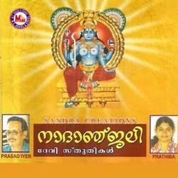 Listen to Kaalikavil songs from Naadaanjali