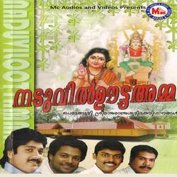 Listen to Enikkumundoramma songs from Naduviloottamma