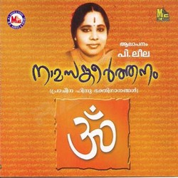 Listen to Bruhi Mukundedi songs from Namasankeerthanam