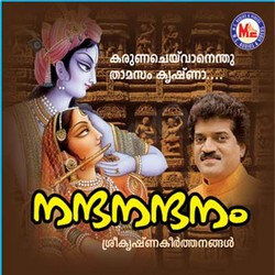 Nandanandanam songs