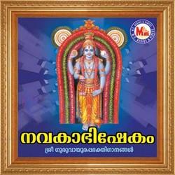 Listen to Gopi Hridaya Kumara songs from Navakabhishekam