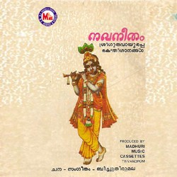 Listen to Kaalindhi Than songs from Navaneetham