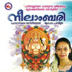 Listen to Modamenikkammyaa songs from Neelambari