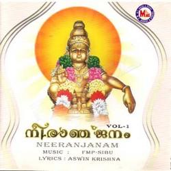 Listen to Aazhivarnane Ayyanayyane songs from Neeranjanam - Vol 1