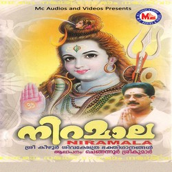 Listen to Deva Devane songs from Niramala