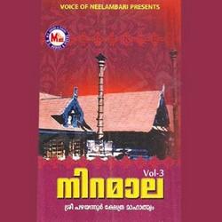 Listen to Ganapathi Bhagavaan songs from Niramala - Vol 3
