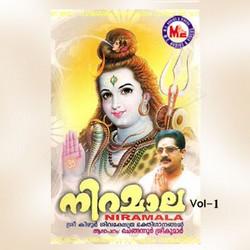 Listen to Guruvayoorile songs from Niramala (2012) - Vol 1
