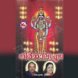 Listen to Guruvaur Thirunadayil songs from Niramalyapooja