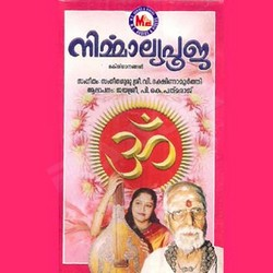 Listen to Makaravilakku songs from Nirmalya Pooja