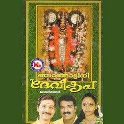 Listen to Amme Narayana songs from Njagattiri Devi Kripa