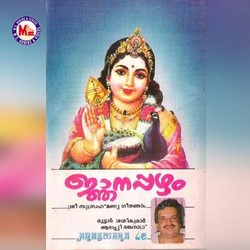 Listen to Viswa Brahmalayam songs from Njanapazham